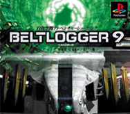 BELTLOGGER9 PS one Books